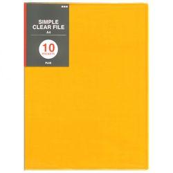 PLUSシンプルクリアファイル10ポケット オレンジ