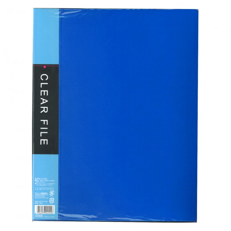 A4クリアファイル 40P ブルー