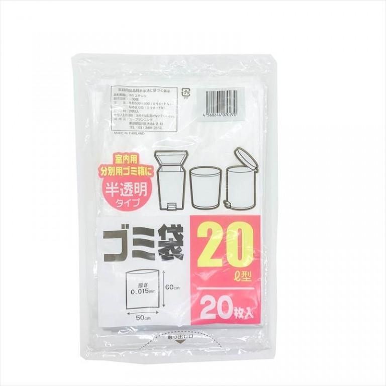 HDゴミ袋 透明20L(20枚入)