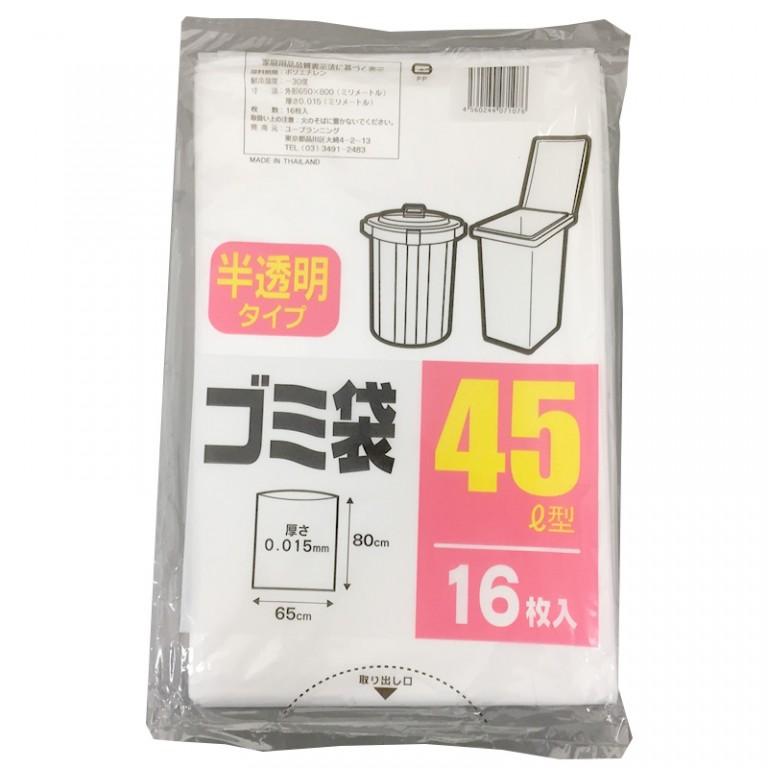 HDゴミ袋 半透明45L(16枚入)