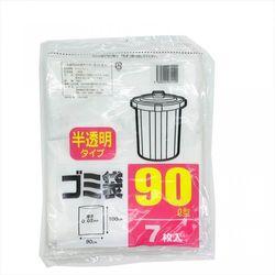 HDゴミ袋 半透明90L(7枚入)