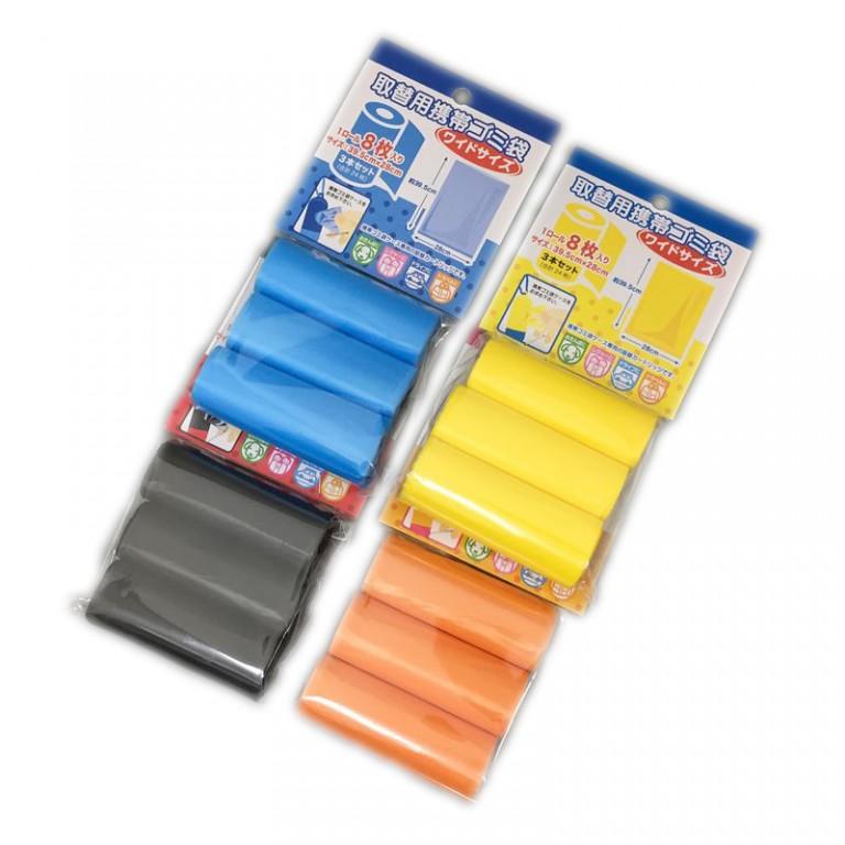 取替用 携帯ゴミ袋 ワイドサイズ 3本セット(キャラカラー)