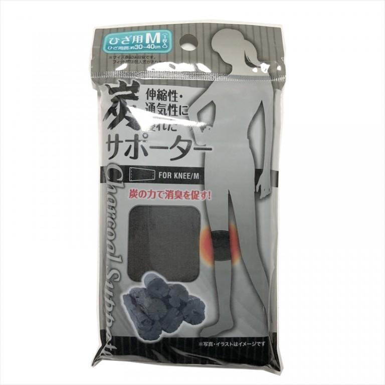炭サポーター(ひざ用M)