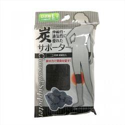 炭サポーター(ひざ用L)