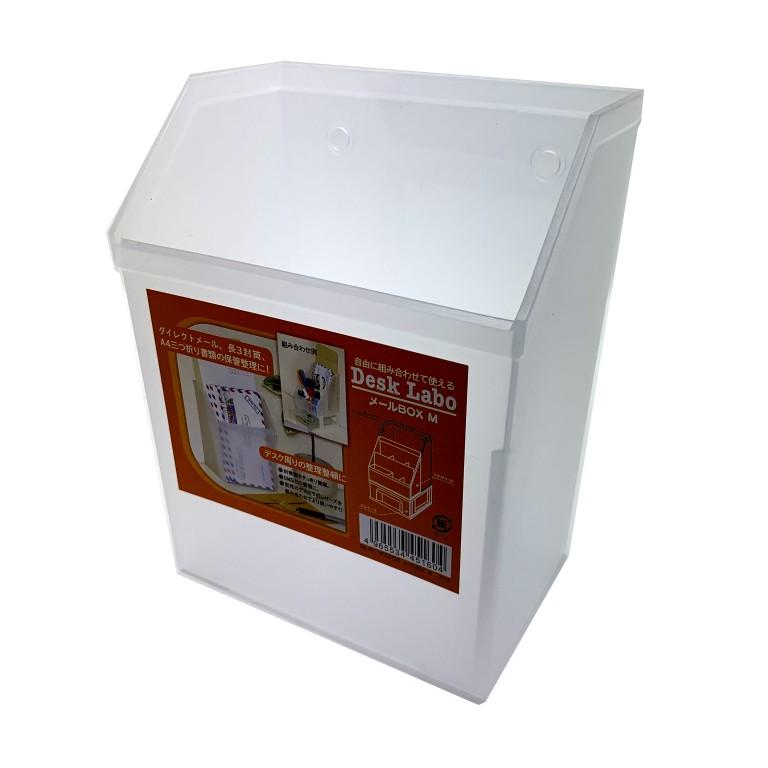 Desk Labo メールボックス(M)クリア