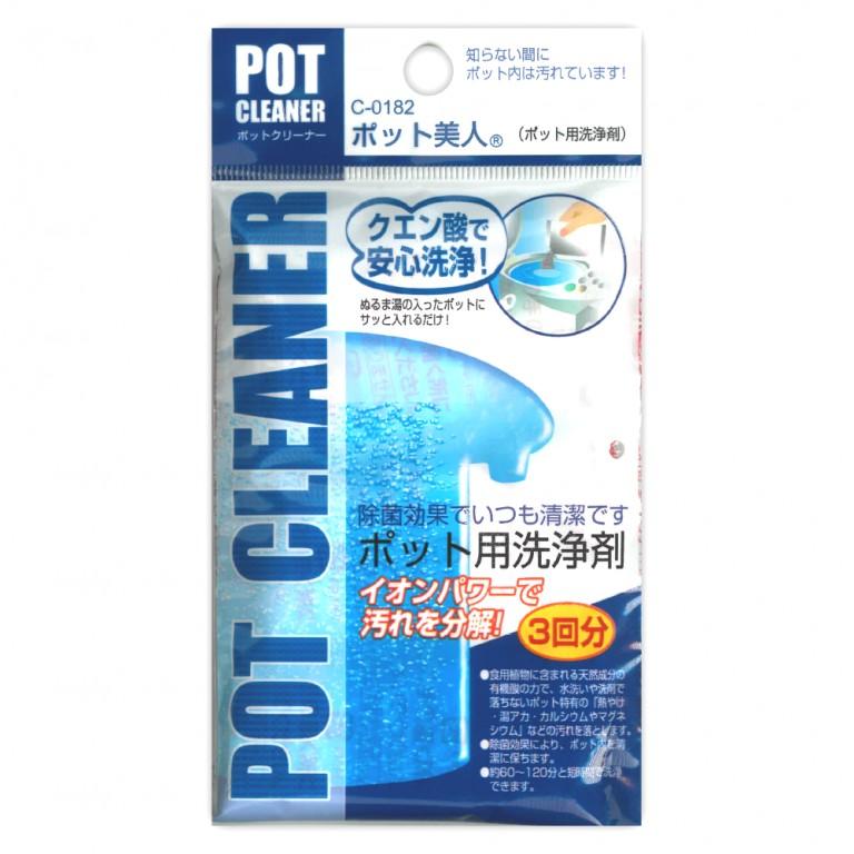 ポットクリーナー(ポット用洗浄剤)