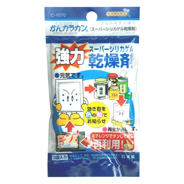 かんカラカン(スーパーシリカゲル乾燥剤)