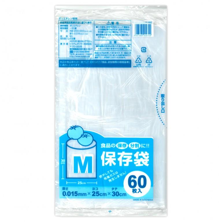 保存袋 M 60P