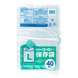 保存袋 L 40P