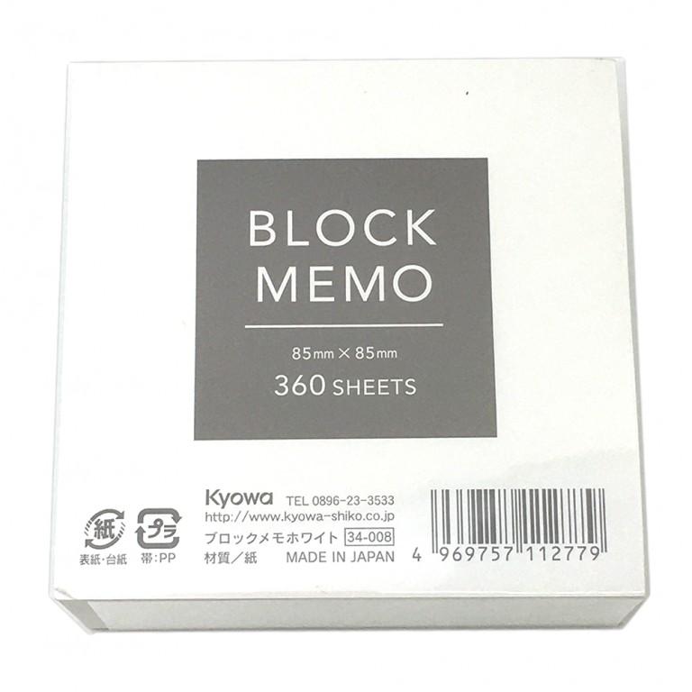 ブロックメモ ホワイト
