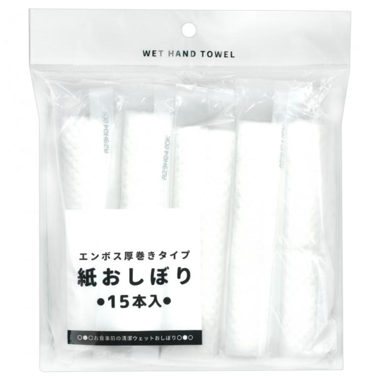 お徳用紙おしぼり 15P