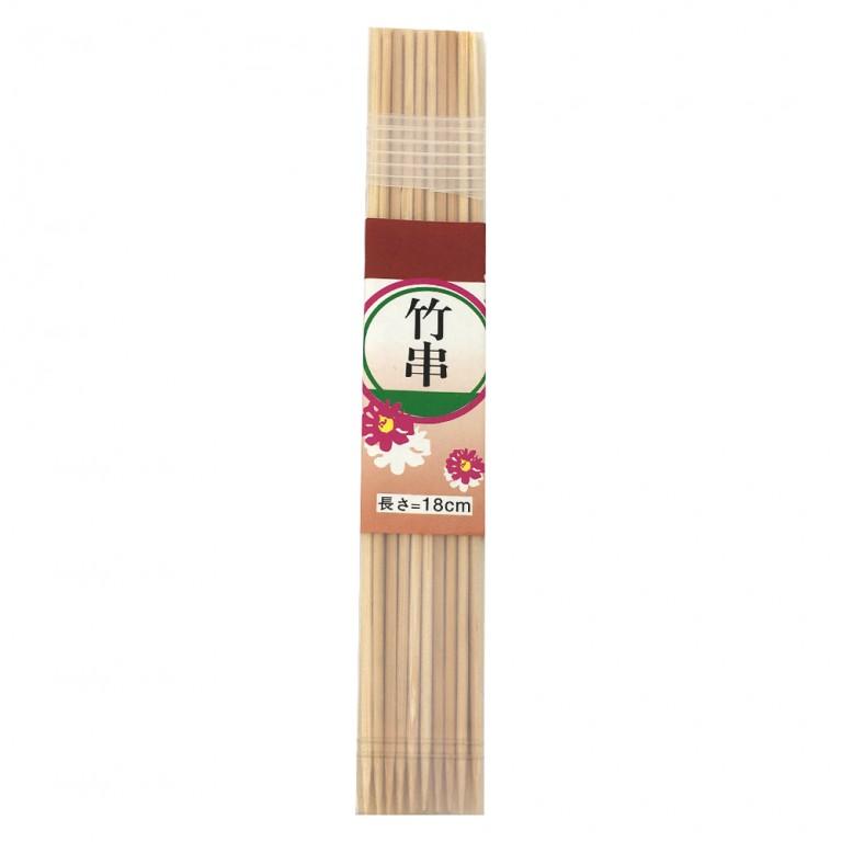 竹串角ポリ18cm