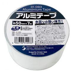 アルミテープ(50mm×7M)