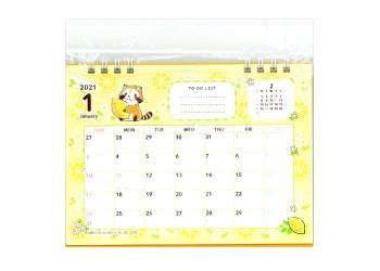 2021年卓上リングカレンダー(プチラスカル)
