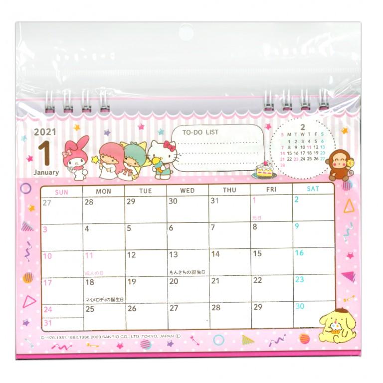 2021年卓上リングカレンダー(サンリオキャラクターズ)