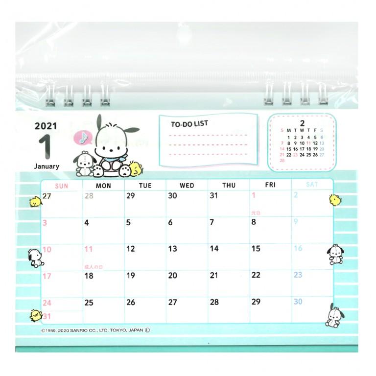 2021年卓上リングカレンダー(ポチャッコ)