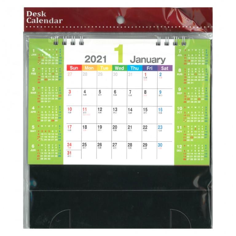 卓上カレンダー年間カレンダー付