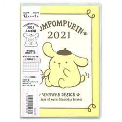 2021年A6手帳(ポムポムプリン)