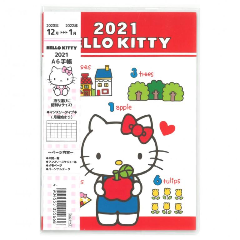 2021年A6手帳(ハローキティ)