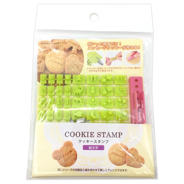 クッキースタンプ(絵文字)