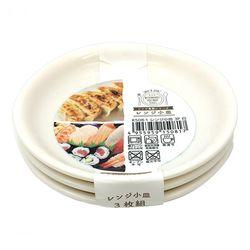 レンジ小皿3P 白