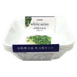 お料理小皿 角4P  ホワイト