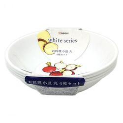お料理小皿 丸4P  ホワイト
