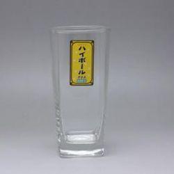 プラザ11オンスタンブラー320ml【72個セット(12入×6)】