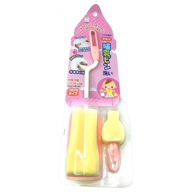哺乳びん洗いスポンジ(ピンク)