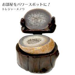 トレジャーメノウ  木製台座付き置物 1点物 LJM3006 Treasure agate Only one