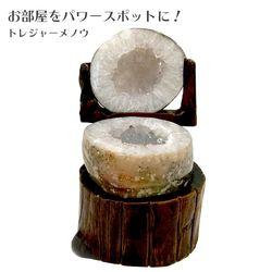 トレジャーメノウ  木製台座付き置物 1点物  LJM3002 Treasure agate Only one