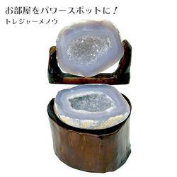 トレジャーメノウ 木製台座付き置物 1点物 LJM3004 Treasure agate Only one