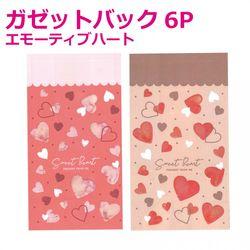 【バレンタイン】ガゼットバッグMシール付 エモーティブハート