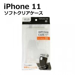 iPhone11ソフトクリア ケース
