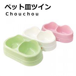 ペット皿 ツイン Chouchou