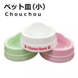 ペット皿 (小) Chouchou
