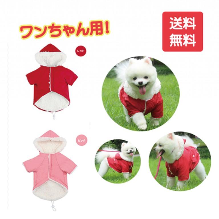 小型犬 犬服 犬の服 秋 冬 犬用 ペット衣装  散歩 ペット犬服 柔らかい 暖かい 温かい 犬シャツ冬ペット 犬の洋服 風耐性