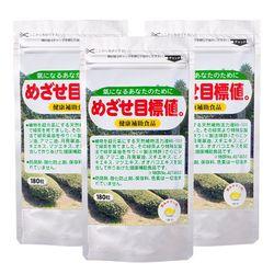 【メーカー直販店】健康補助食品「めざせ目標値。」【180粒入】×3