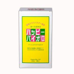 【メーカー直販店】植物エキス食品「ハッピーバイオ103」【200gx3】