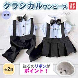 クラシカルワンピース【犬用】