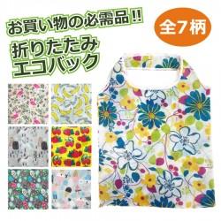 エコバッグB(カラビナ付き収納袋) ショッピングバッグ 買い物袋 折り畳み 携帯