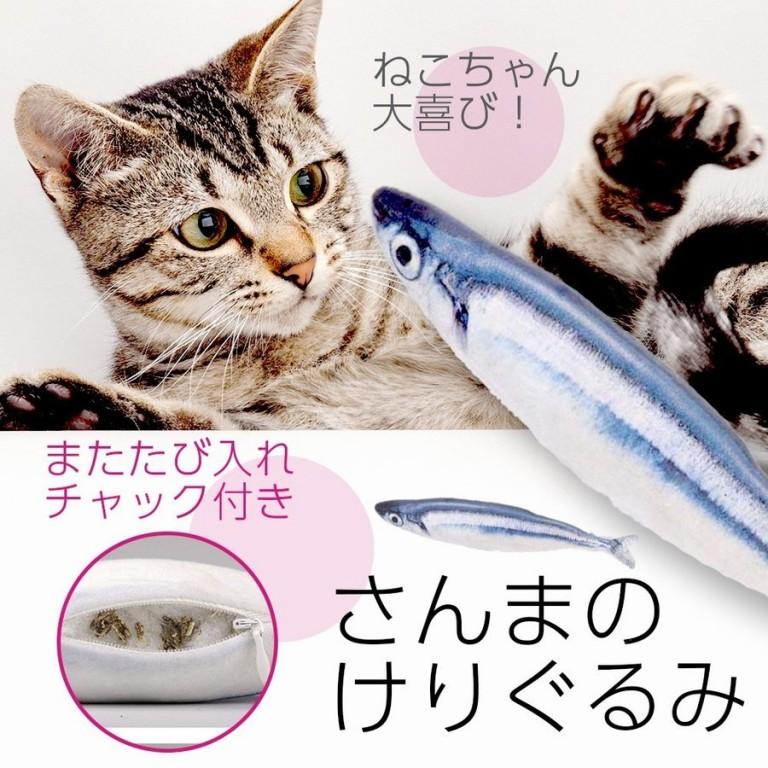 猫 おもちゃ 一人遊び 歯みがき またたび ストレス解消 けりぐるみ 魚型 猫キッカー ぬいぐるみ さんま ペット