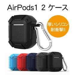 AirPods ケース カバー 厚め シリコン 耐衝撃 強力保護 エアーポッズ プロ おしゃれ 防塵