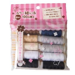 ベーシックカラー縫い糸 10個セット 手芸 裁縫 100円均一