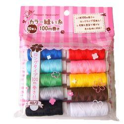 カラフルカラー縫い糸 10個セット 手芸 裁縫 100円均一