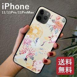 和柄TPUソフトケース 鶴 イエロー iPhone11/11Pro/11ProMax スマホ アイフォン ケース カバー 新作 クール アニマル 和風 黄色