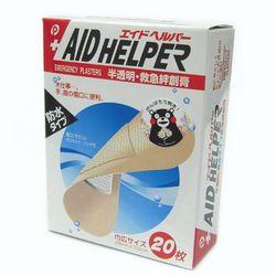 エイドヘルパー(救急絆創膏)防水タイプ 20枚入