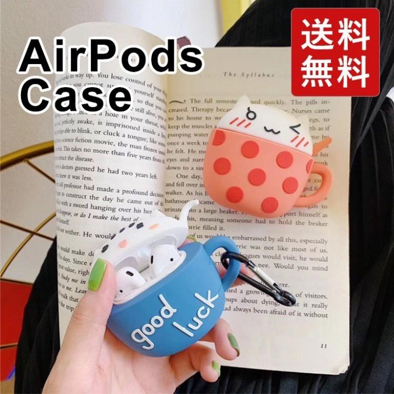 AirPodsケース 猫 ネコ カップ(ピンク/ブルー) エアーポッズ エアポッズ 2 / 1 世代 対応 カバー イヤホン ワイヤレス デザイン