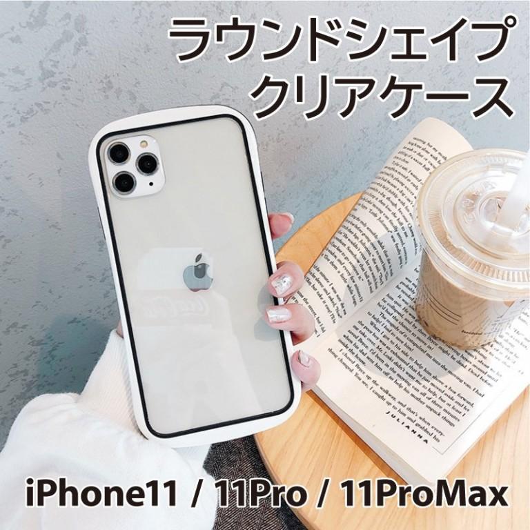 iphone11 ラウンドシェイプクリアケース クリア ソフト かわいい 韓国 アイフォン11 Pro くびれ 縁 バンパー