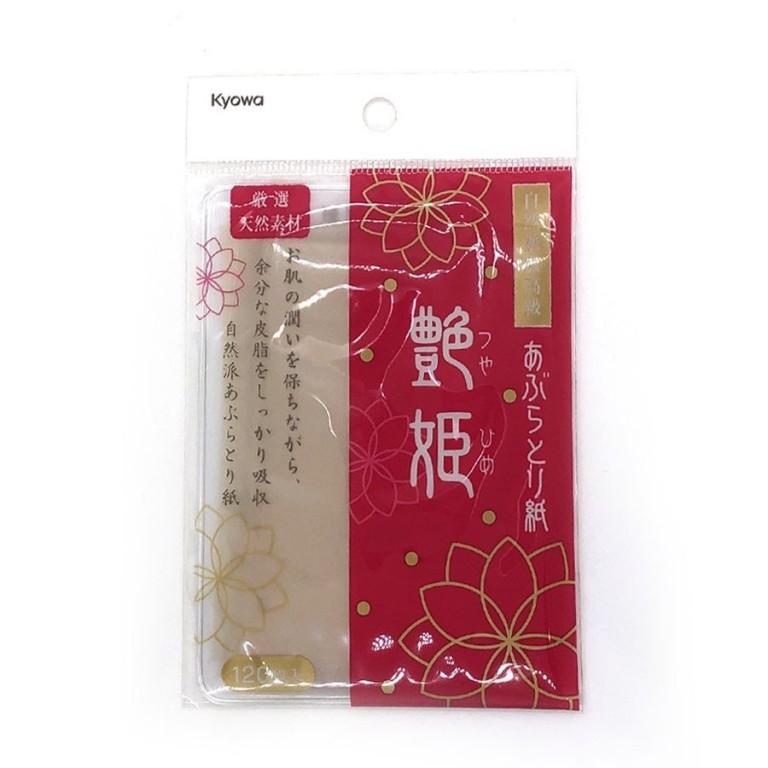 あぶらとり紙 艶姫 120枚入り ケース付き 天然素材使用 しっかり吸収 100円均一